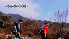 [지리산펜션] 연우펜션 이웃집 KBS-1TV 아침프로그램 인간극장에 출연.