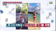 ′봉태규 아내′ 하시시박, ′스타 사진작가′ 정준영과도 절친인 초특급 아내!