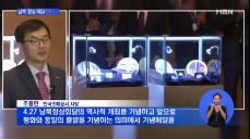 '두 정상 나란히' 담긴 첫 남북회담 기념메달