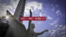 경희대학교 입학처…2015학년도 논술우수자전형 논술고사장 확인 안내