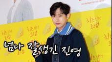[S영상] 유니티-진영-세리-동우-김진우-천둥-MC딩동, '아이돌도 응원하는 '치즈인더트랩