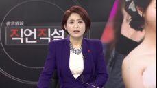 전현무·양정원 열애설 부인…데이트 목격담 '솔솔'