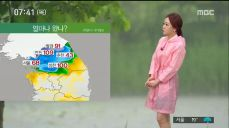 [날씨] 수도권 출근시간 국지성 호우..천둥·번개도 동반