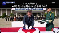 트럼프 또 친서 언급 '김정은과 사랑' 고백
