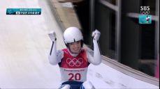 루지 여자 - '아름다운 주행' 에일린 프리쉐의 4차 시기 2018 평창 동계올림픽대회 33회