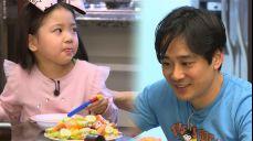 오! 마이 베이비 97회 무료 다시보기: 뿔난 정시아 SBS