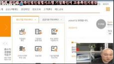 [KOTERA TV] 공공구매종합정보 싸이트를 활용한 장애인/여성기업확인서 발급 요령