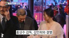 공식 석상에 혼자 참석한 홍상수, 김민희와 결별설?!