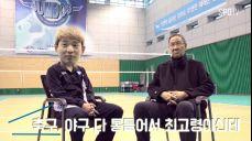 [배구] 한선수-박기원 감독 인터뷰① 믿음으로 이룬 첫 우승