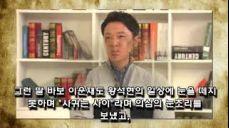 '남녀 사이에 친구 없다'…'둥지탈출3' 이운재, 딸 연애 반대 Breaking News
