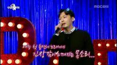 라디오스타 [448회] 박병은, 이병헌, 박혁권의 속풀이송♪