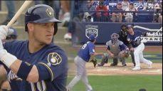 홈런에는 홈런으로 응수! 그랜달의 쫒아가는 투런포