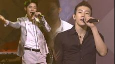 2PM, 누나들의 절대사랑 아이돌 '안녕이란 말 대신' 김정은의 초콜릿 60회