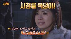 47% 시청률 복덩이(!) 장서희, 아주머니들의 NO.1 배우★