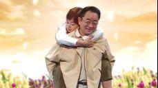 배종옥 업고 '헤벌쭉' 꽃길 걷는 이홍렬 웬만해선 그들을 막을 수 없다 83회