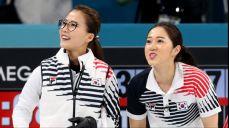 2018 평창 동계올림픽대회 52회 다시보기: 여자 컬링 예선 대한민국 vs 미국 SBS