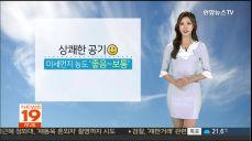 [날씨] 호남 요란한 소나기..내일 서울 28도·광주 29도