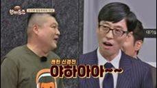 [한끼줍쇼] (두근) 강호동x유재석 깜짝 만남(!) 남북정상회담급 긴장감