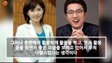 여우같은녀 김경란 이혼 진실 이유, 전남친 송재희 버리고 국회 의원 결혼했는데 지금 후회