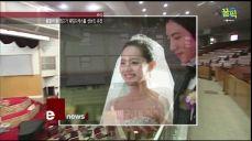 ′둘째 임신′ 유진♡기태영, 품절녀 중 최고가 웨딩드레스?! ′럭셔리 웨딩′