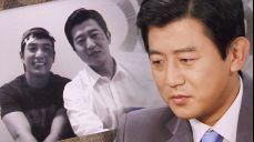 박상민, 주상욱과의 안타까운 인연에 쓴웃음 자이언트 33회