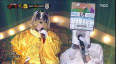 '황금독' VS '새해달력'1라운드 무대! - 사는게 뭔지