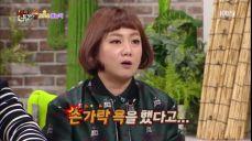 박나래, 런닝맨 회식에서 광수에게 손가락욕 (내용증명 받으셨어요?)