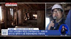 세월호 선체 내부 공개..미수습자 수색 시작
