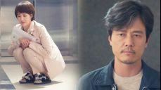 """19세 이상 이용가능""""살아있어요"""" 김선아, 다시 살아난 어른 바나나에 미소"""