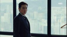 """장동건, 첫 출근한 박형식에게 """"너 해고야"""""""