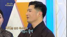 테이의 무대에 눈물을 흘린 정석순, 김나니도 처음 본 모습!