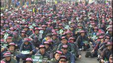 민주노총, 3월 총파업 이어 전국노동자대회