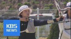 장혜진·정소다미, 양궁대표 발탁…'AG 선의 대결' 예고 / KBS뉴스(News)
