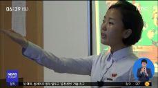 김정은 집권 이후 강화된 영어교육..수준별 수업까지