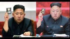 북한 김정은 반전