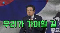 (황교안 총리 날카로운 질의응답!!)
