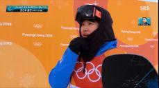 여자 하프파이프 - 후회없이 경기를 펼친 권선우, 2차예선 2018 평창 동계올림픽대회 26회