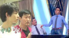 늑대소년' 송중기 연기 스승 이준혁, 실감 나는 좀비 연기! 백종원의 3대 천왕 61회