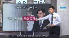김경수, 봉하마을서 무반주 열창 '화제'