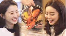장희진·홍수아, 푸짐함이 넘치는 제주 해산물 찜 먹방!