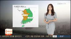 [날씨] 흐리지만 더워요..낮 서울 27도·청주 28도