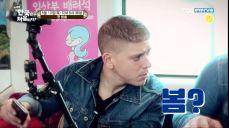 [티저]한국은 처음이지요'시즌2=봄??'