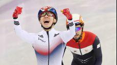 2018 평창 동계올림픽대회 21회 다시보기: 쇼트트랙 남 1500m결승, 여 500m예선, 계주 3000m준결 SBS