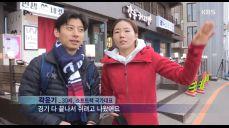 북한 현송월도 반한 강릉 커피, 커피특별시 강릉 안목해변 커피거리