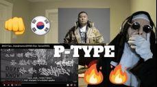 [MV] P-Type (피타입) - Gwanghwamun (광화문) (Feat. Taewan 태완) | REACTION!
