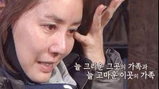 """김성령, 조재윤에 속내 고백하며 눈물 """"몸이 안 따라줘"""""""