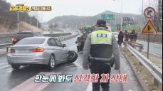 역.대.급 교통사고
