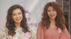 박선영, 관객 쓰러뜨린 박혁권 3행시 '폭탄 사자머리'