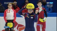 '판커신과 충돌' 최민정, 여자 1,500m 아쉽게 준우승 ISU 국제빙상대회 4회
