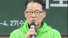 국민의당 새 원내대표에 박지원 합의추대‥수락 3시 뉴스브리핑 103회